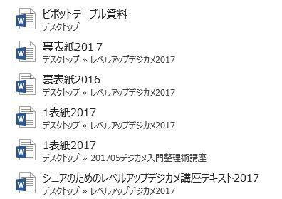 2017081302.jpg