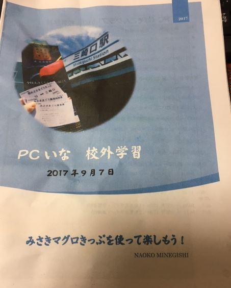 2017090701.jpg