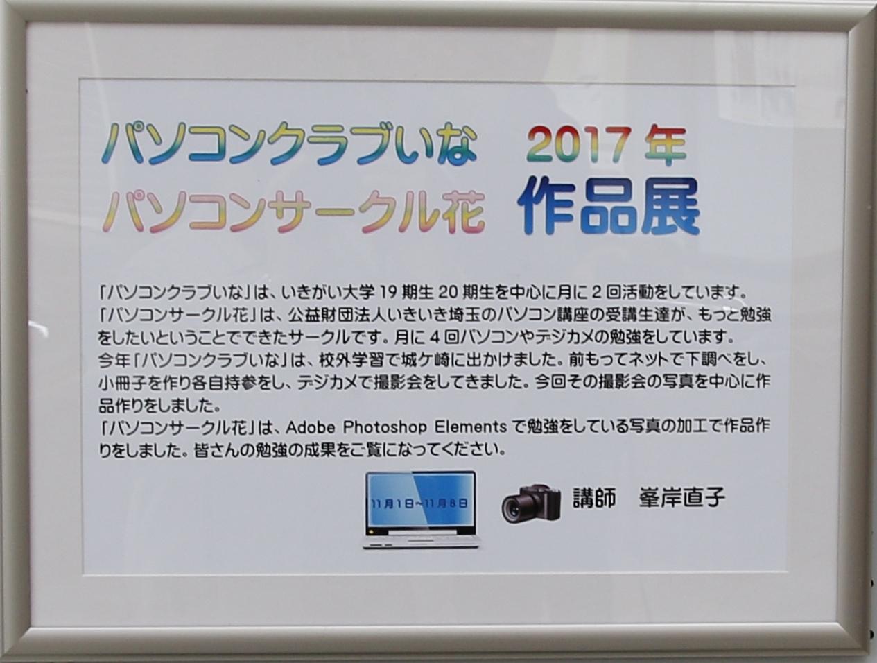 2017110130.jpg