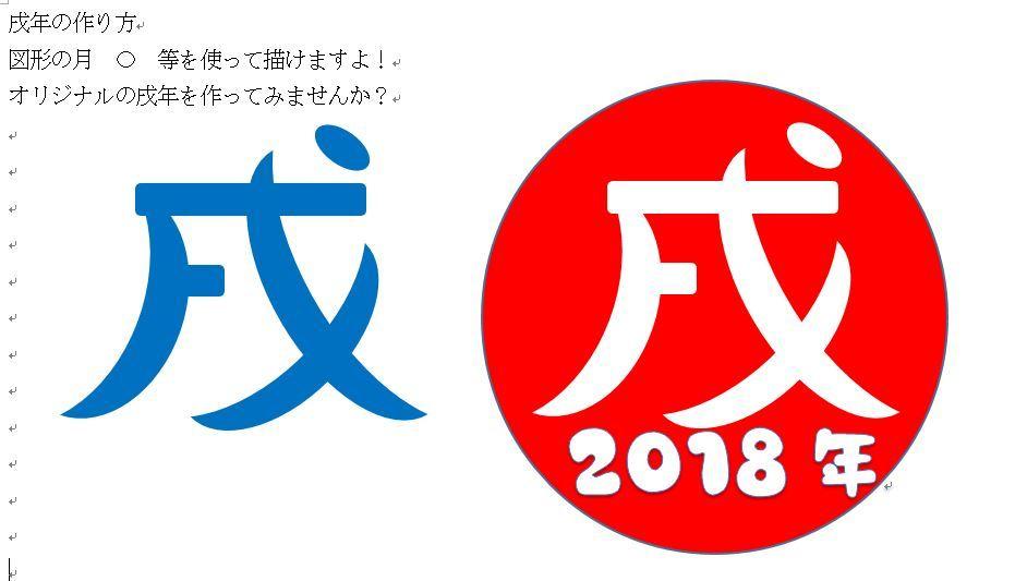 2017111801.jpg