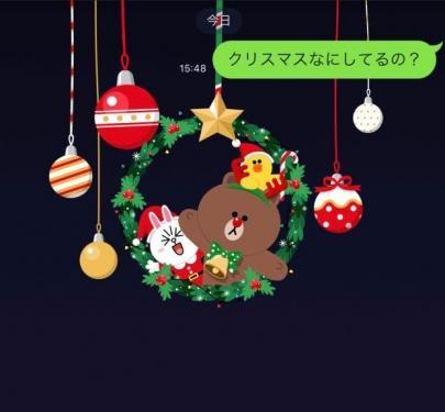 クリスマスなにしてる?