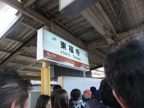 この時期の京都は覚悟が必要