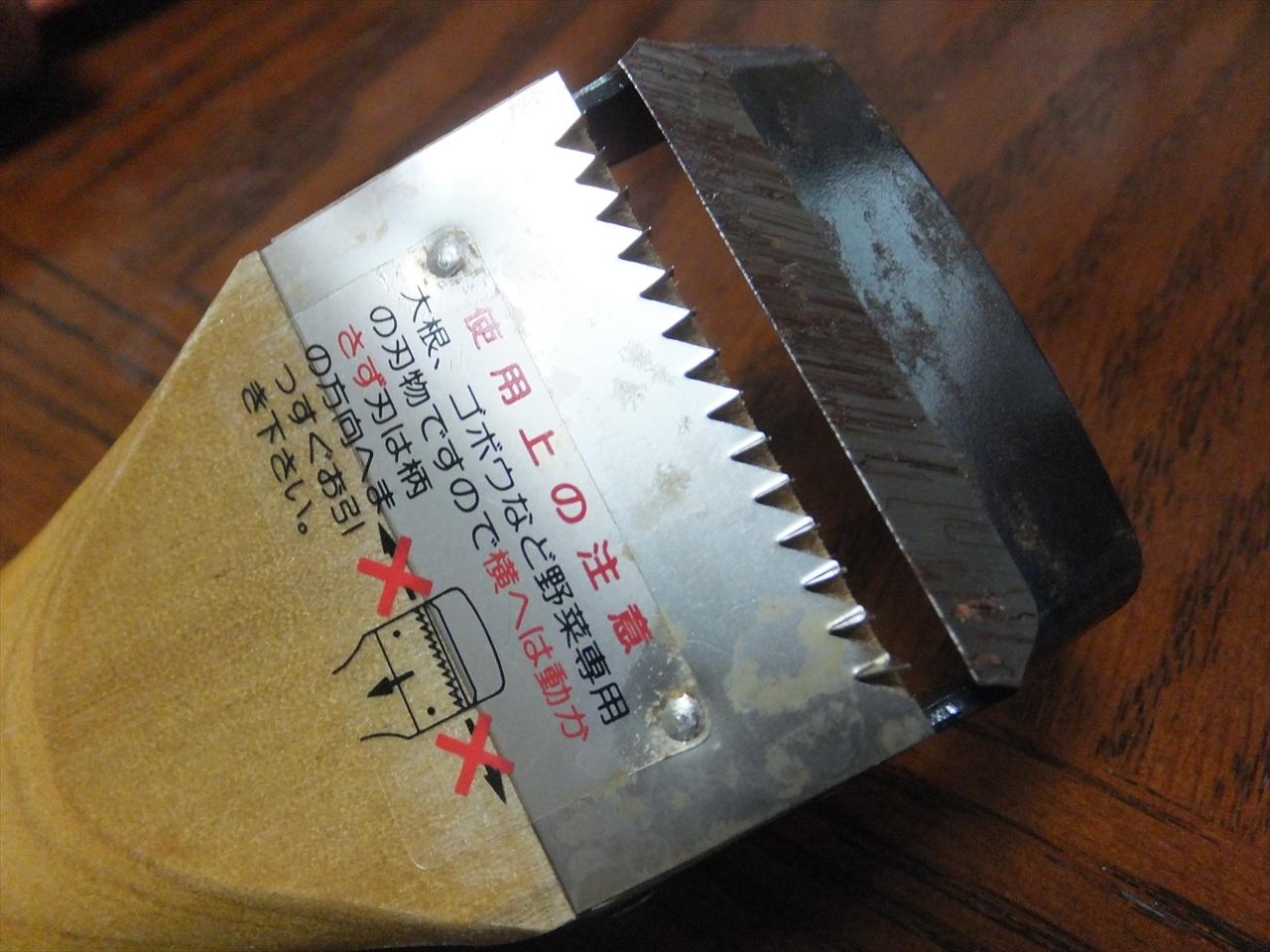 rDSCF8405.jpg