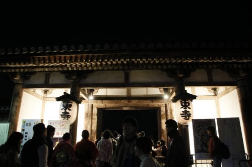 東寺入り口