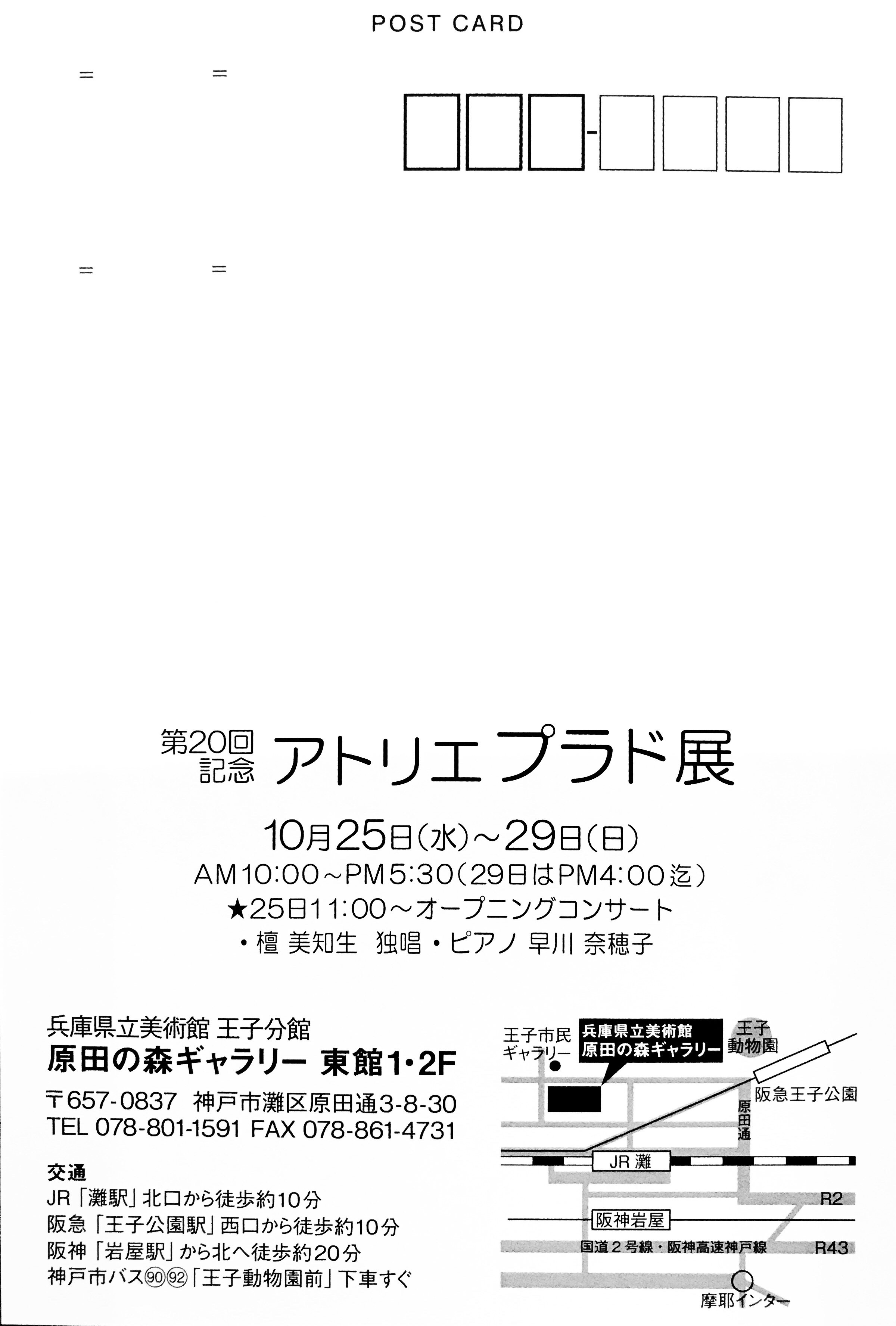 fc2blog_2017100209551046a.jpg