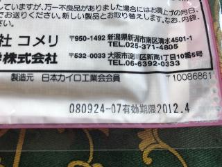 20171128224758c45.jpg