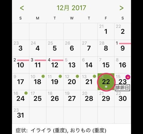 2018012408185823d.jpg