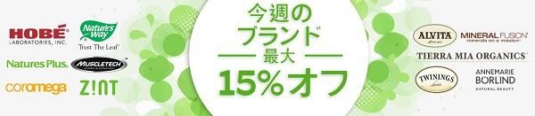 dbranbanner1115ja-jp.jpg