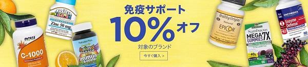 dimmubanner1129ja-jp.jpg