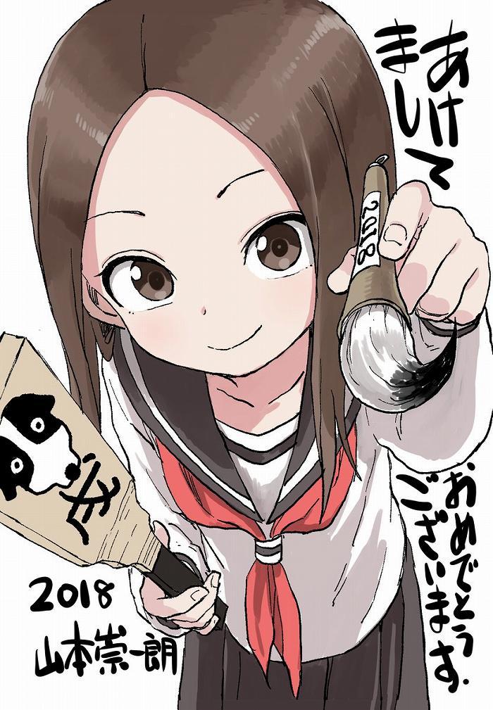 2018年お年賀イラストアニメ公式まとめその2 本年もよろしく