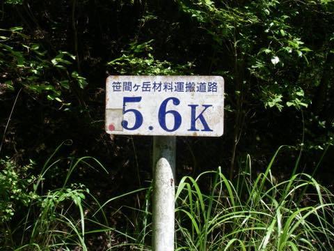 _ssmzu00084.jpg