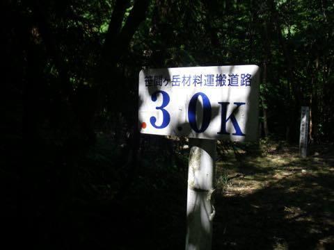 _ssmzu00182.jpg