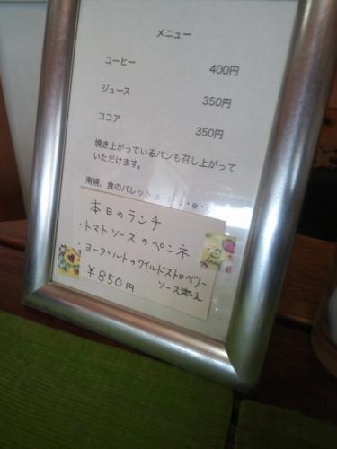 KC4F0024.jpg