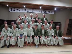 福島3期会
