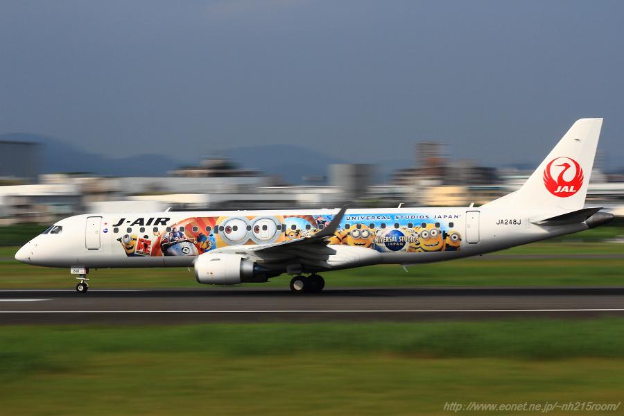 E190/JA248J