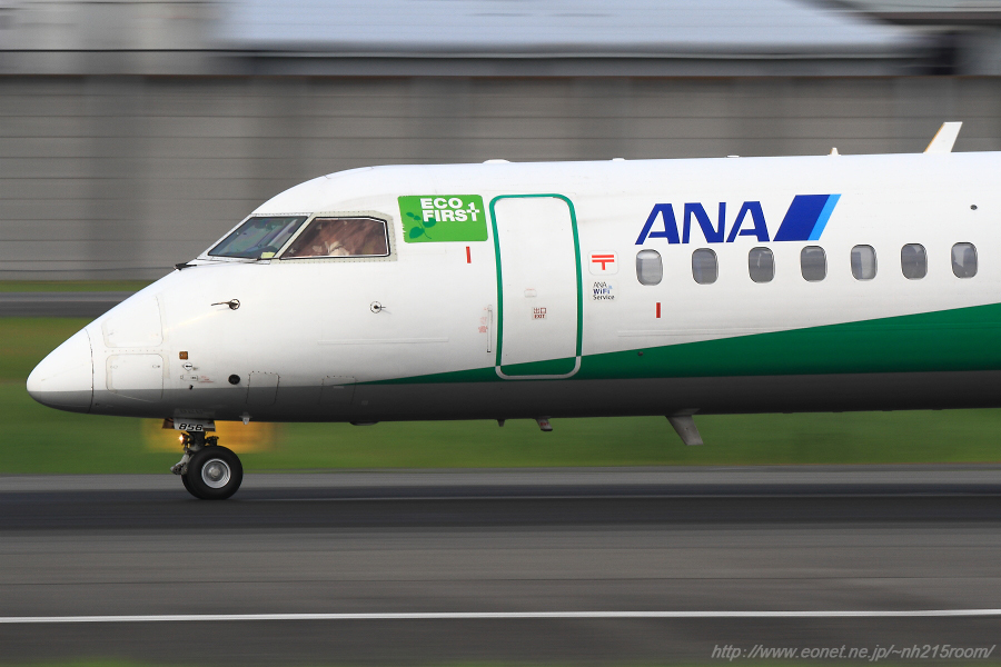 DHC-8-Q400/JA856A_2