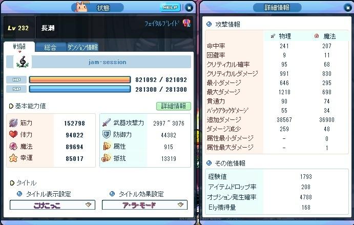 2017_11_07_02_54_44_0001.jpg