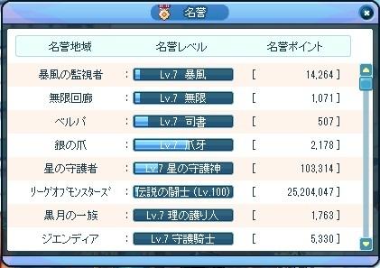 2017_11_14_04_14_44_000.jpg
