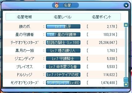 2017_11_14_04_14_50_000.jpg
