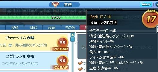 2017_11_14_04_15_05_000.jpg