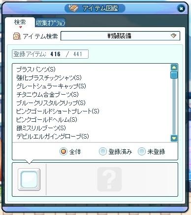 2017_11_14_04_16_42_000.jpg
