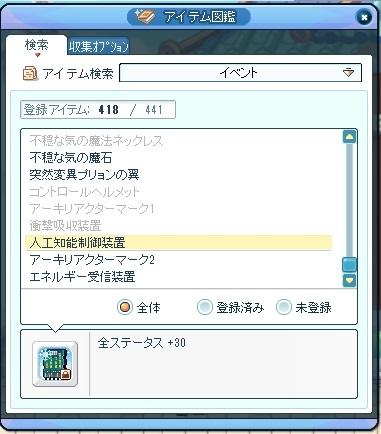 2017_11_15_04_05_48_000.jpg
