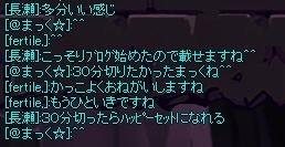 2017_11_15_04_58_07_000.jpg