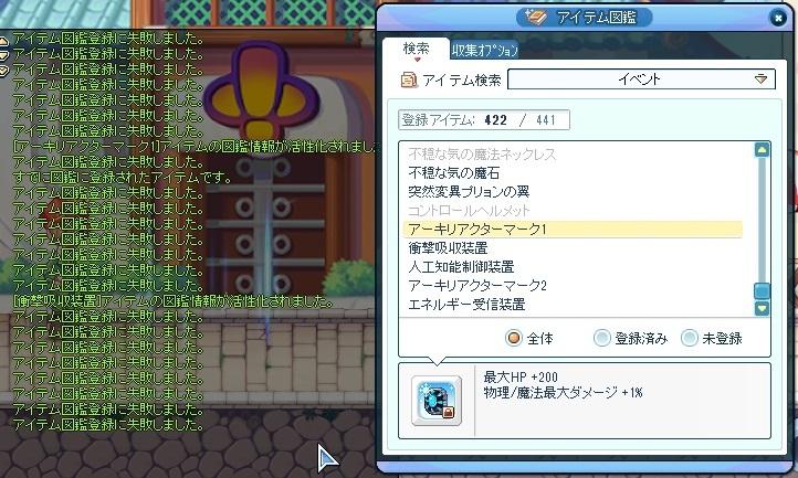 2017_11_16_14_28_25_000.jpg