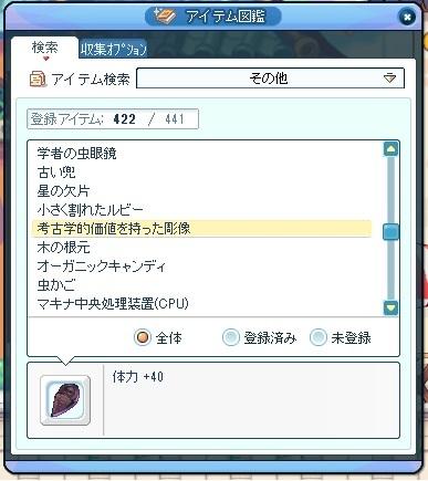 2017_11_16_14_29_31_000.jpg