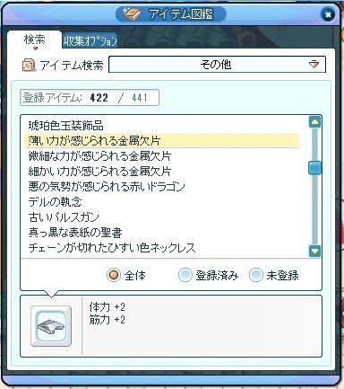 2017_11_16_14_30_04_000.jpg