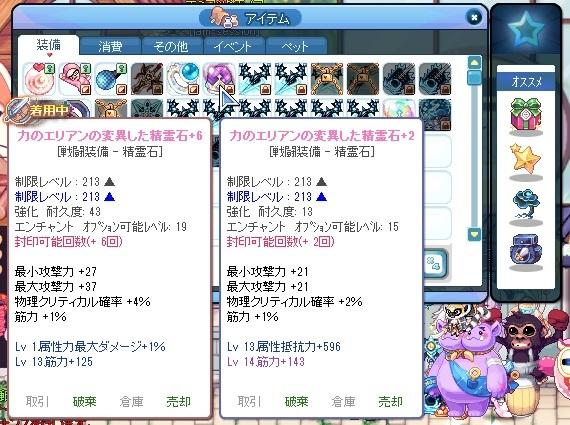 2017_11_22_10_47_27_000.jpg