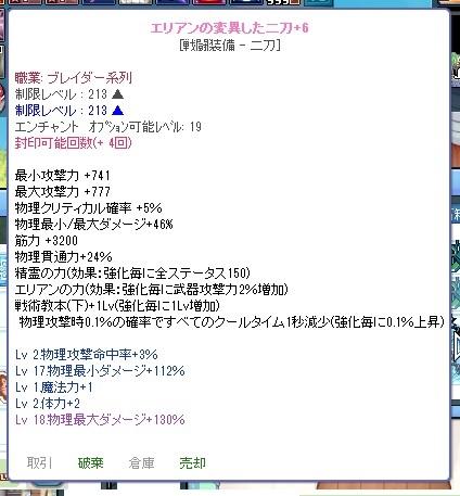 2017_11_24_05_05_43_000.jpg