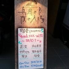 6_30_2017