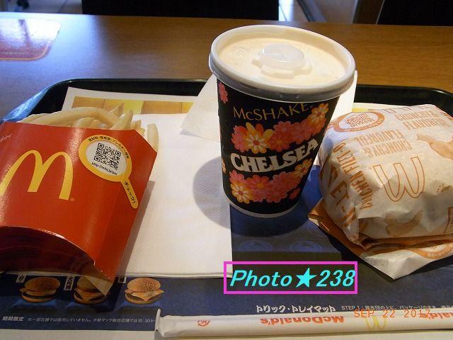 0922昼ご飯