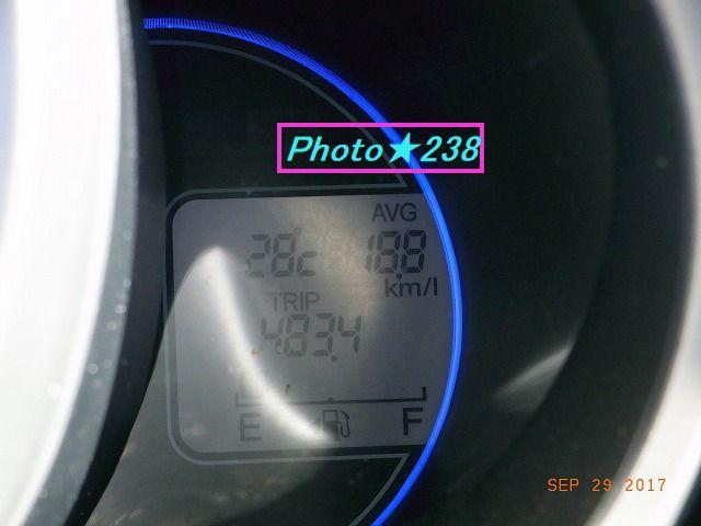 0929出発燃費