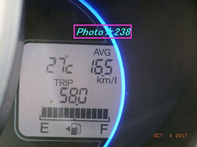 1004出発燃費