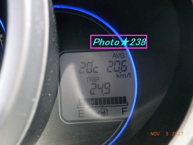 1105途中の燃費