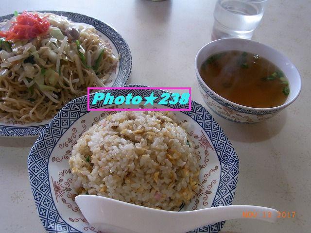 1113昼ご飯