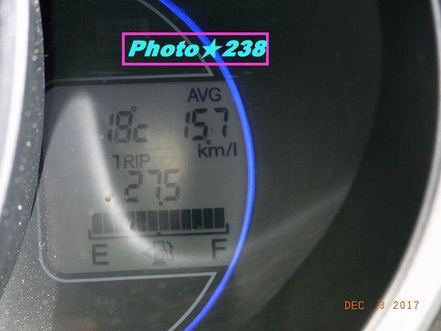 1203出発燃費