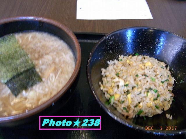 1203昼御飯