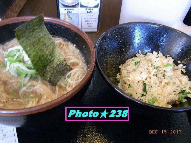 1215昼御飯