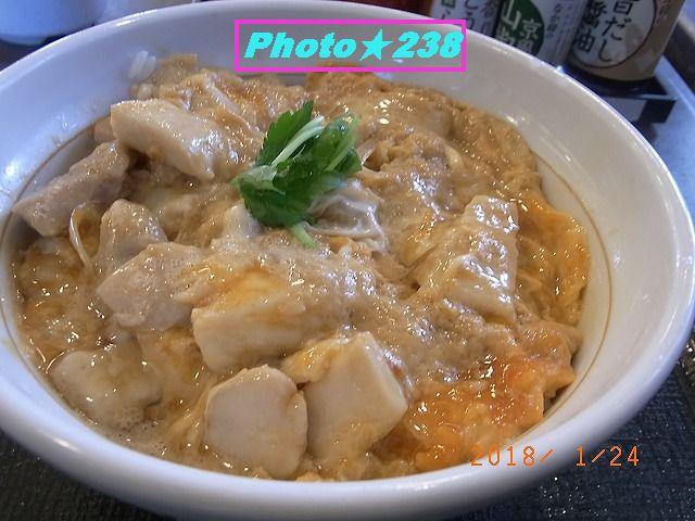 0124昼御飯