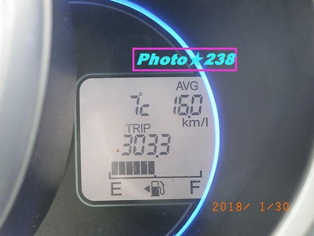 0130帰宅燃費。