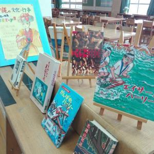 西崎中学校図書館