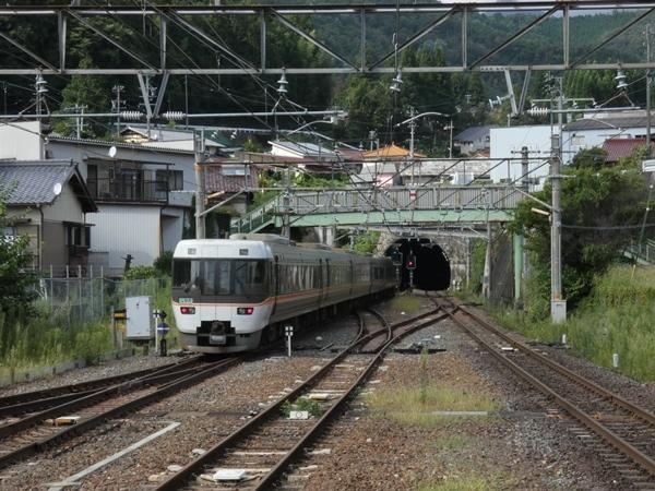 にしみやうしろ仮駅 坂下駅の専...