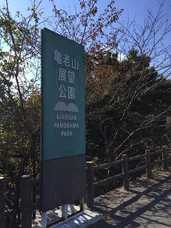 20171103b.jpg