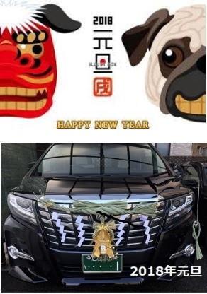 犬20185