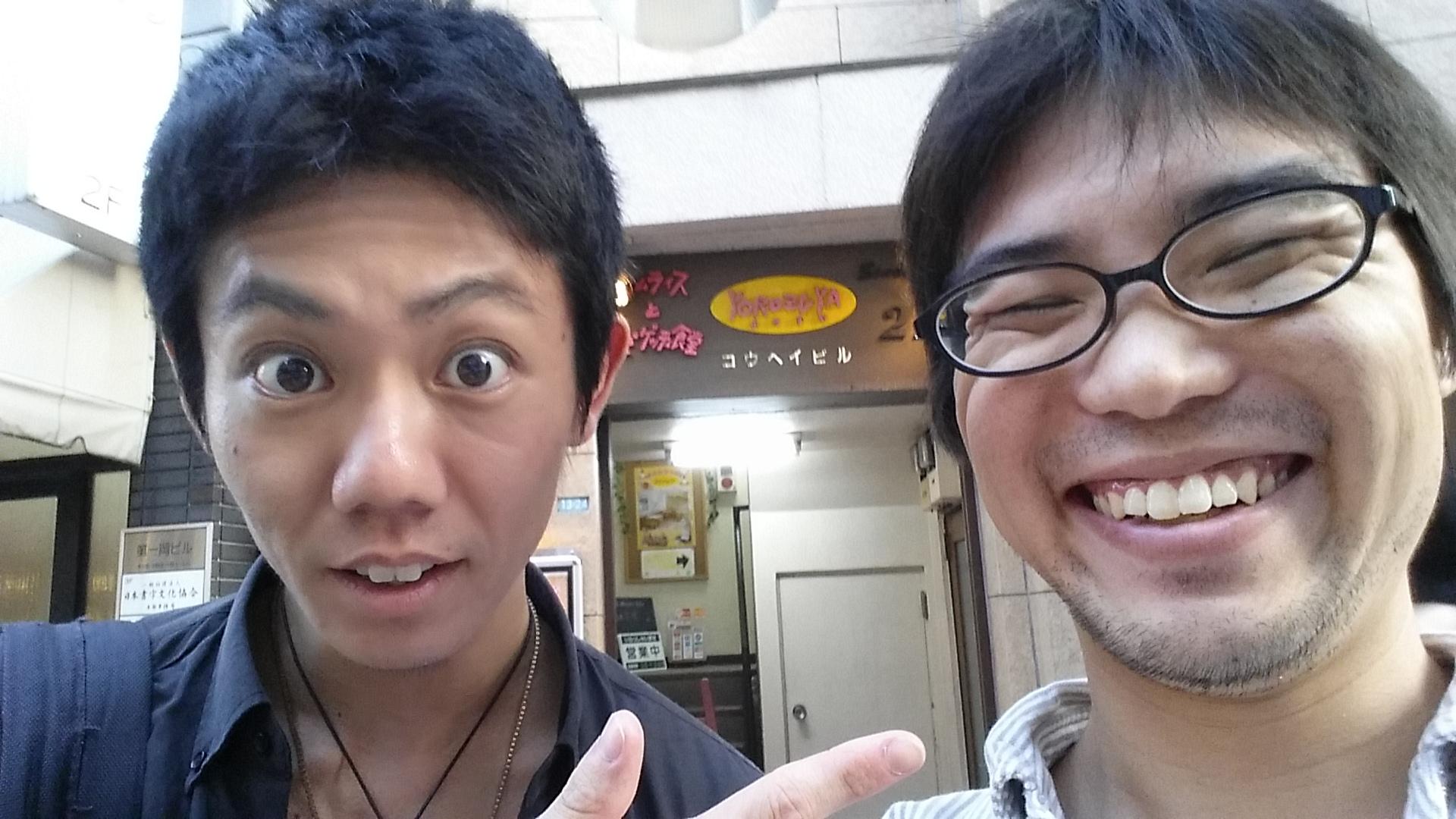 "ON AIR#3735 ""Kahoko"""