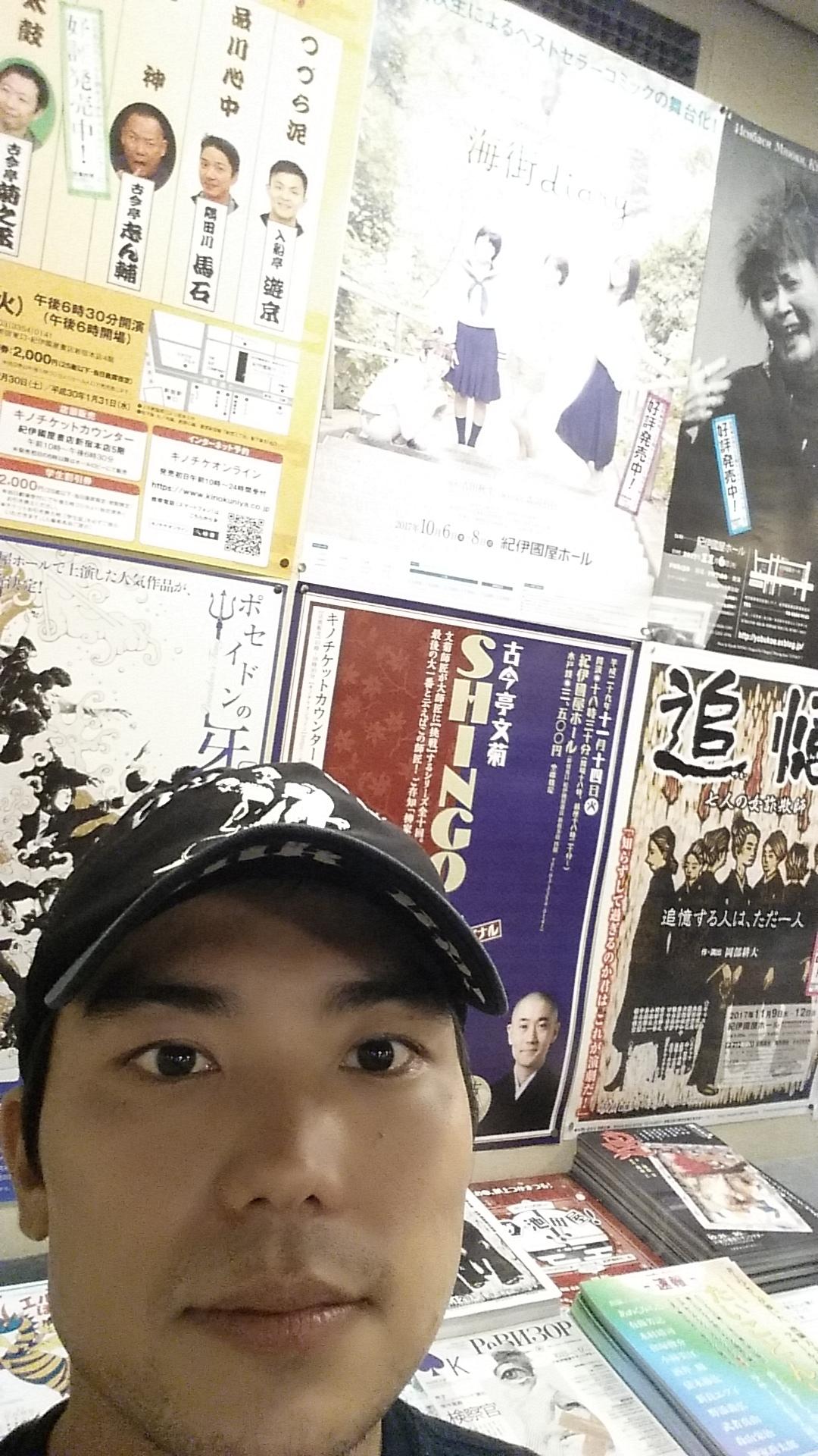 """ON AIR#3811 """"Come To Kinokuniya"""""""