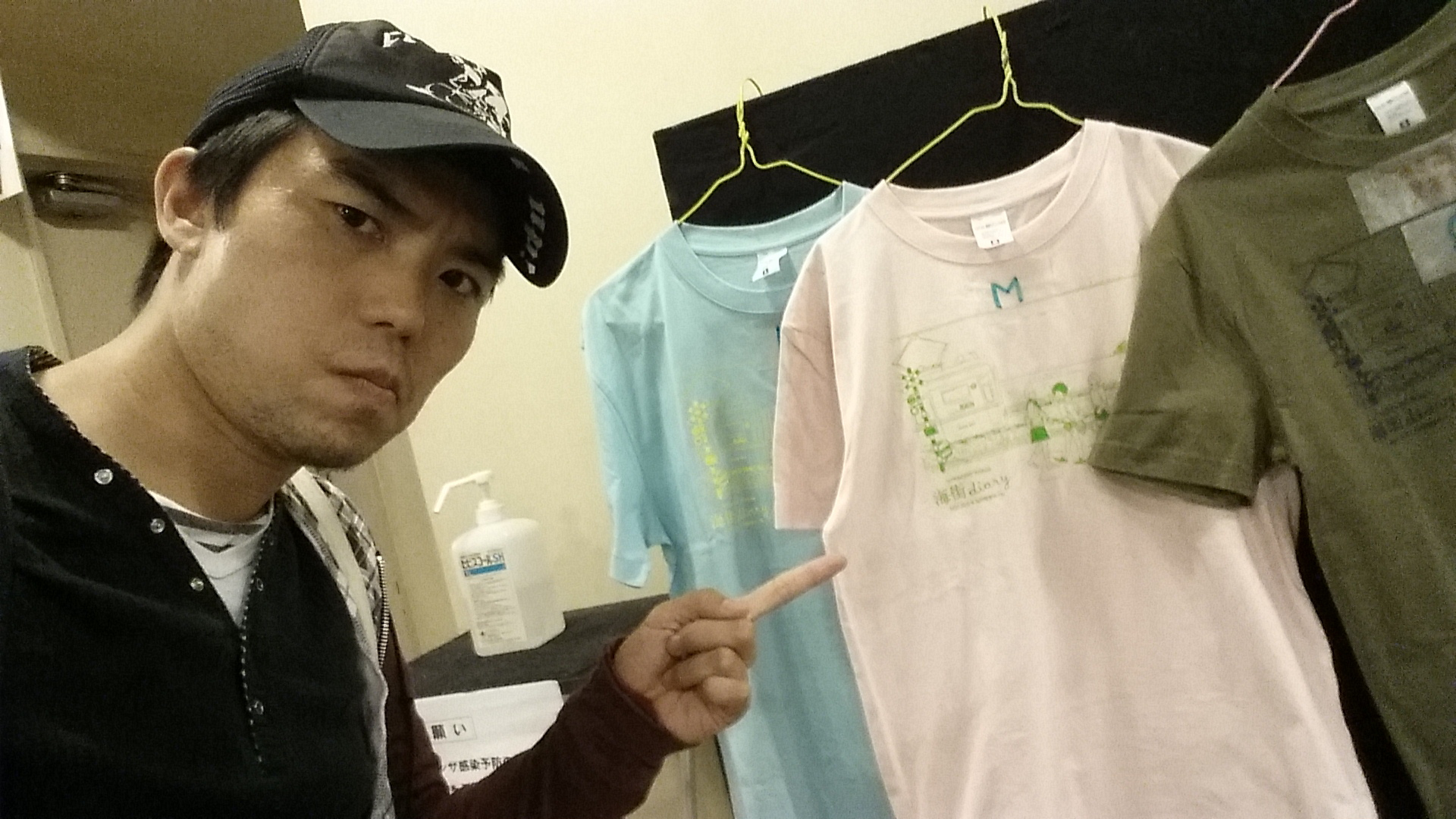 "ON AIR#3812 ""Umimachi T"""